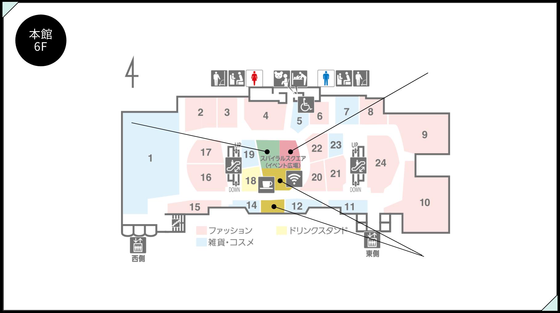 本館6F フロアマップ