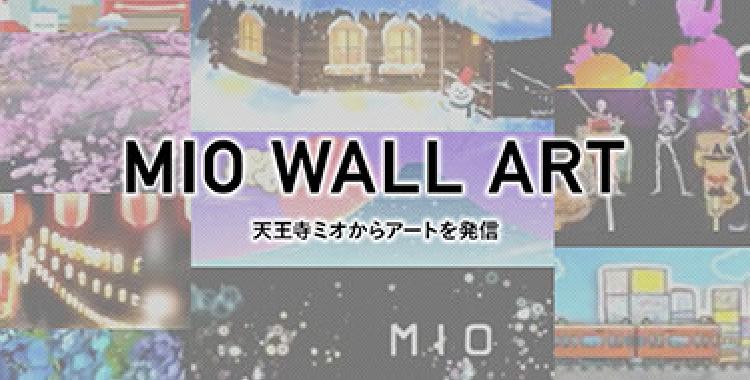 MIO WALL ART